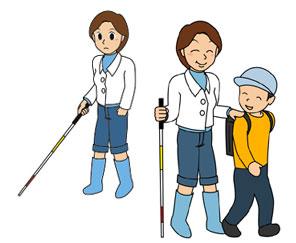 小学生といっしょに歩く笑顔の白杖を持った女性