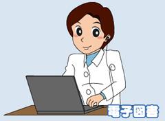 女性が、机上にあるパソコンにつながったイヤホンで何かを聞いているイラスト