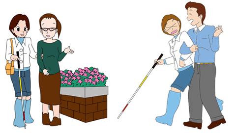 「白杖を持った女性を誘導するにこやかな表情のヘルパー」と「白杖を持った女性の腕を持ち上げるようにして抱え込んでいる男性」のイラスト